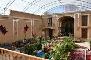 Qanat Hotel
