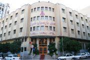 Parsian Hotel
