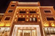 Zandiyeh Hotel