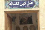 Kohan Hotel