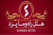 RahoMa Hotel
