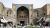 Esfahan_bazaar__main_entrance