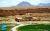 View_of_Izadkhast_Caravanserai_from_castle