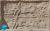 Relief__Victory_of_Bahram_II__in_Naqsh_e_Rustam