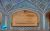 Saadi__mausoleum_in_Shiraz__3