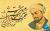 Saadi__mausoleum_in_Shiraz__8