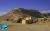 Yazd_Zoroastrian_Tower_of_Silence
