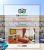 Akhavan_Hotel