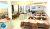 Akhavan_Hotel_Restaurant