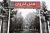Caravan_Hotel_Entrance_Door
