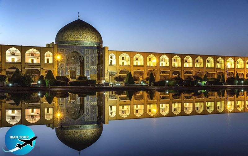 Isfahan Briefly